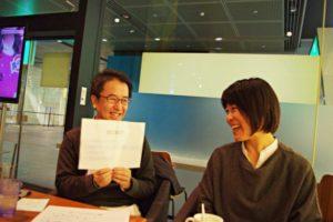 【朝活東京・5/20】人生における人間関係の影響力に気づく、朝活2.0 Vol.12