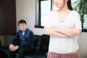 怖いと言われた嫁より。ホントは旦那に気づいて欲しい妻のホンネ