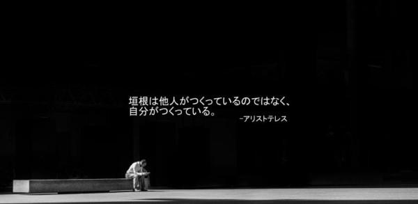 【セミナー東京・5/20】あなたの人間関係が絶対にうまくいかない、たった1つの理由