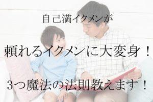 【登録無料】無料吐き出し&ワンコイン相談 / LINE@はじめました!