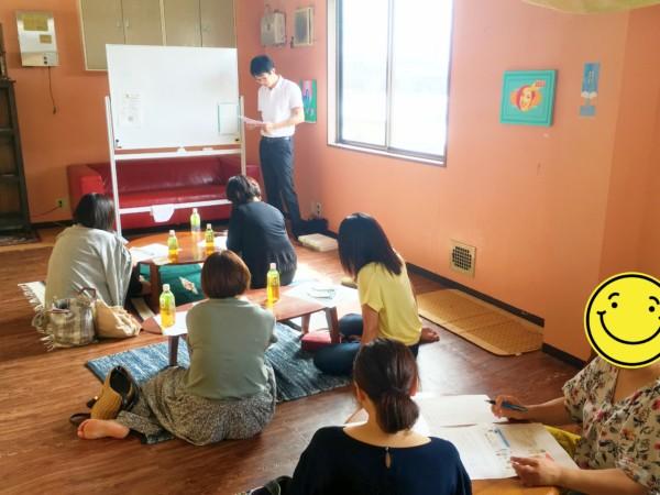 【じょすい学習舎×RelationShift】保護者さま向け勉強会を行いました。
