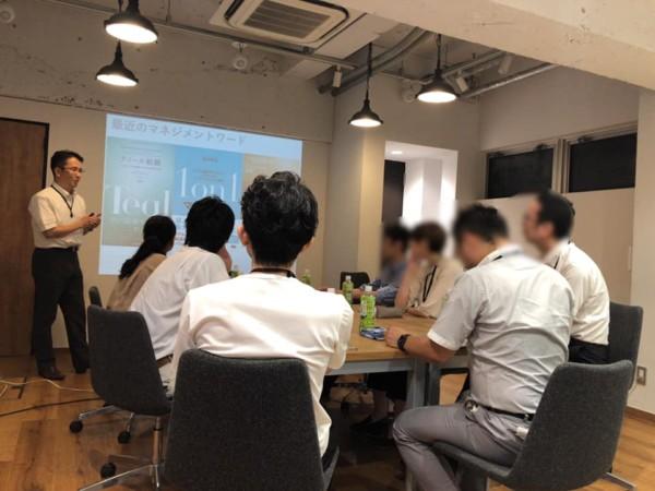 【開催報告】メンバーのエンゲージメントを高めるインサイトマネジメント